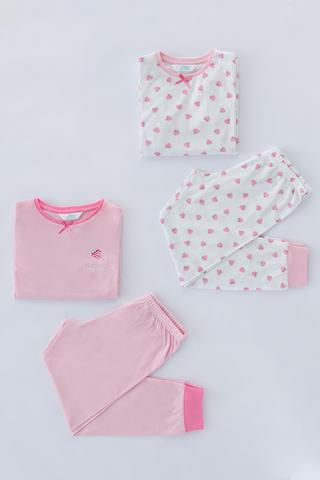 Girls Berry 4in1 PJ Set