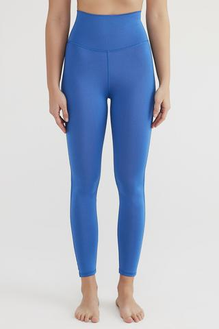 Super Stretchy High Rise Legging