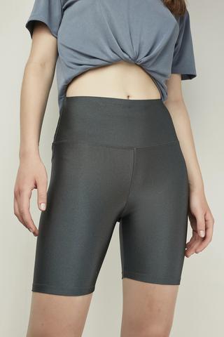 Shiny Biker Pantaloni Scurți