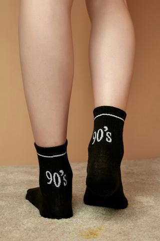 Șosete Lungi Cool 90s