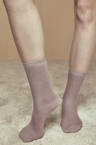 Set Șosete Lungi Basic Chic 4 Buc